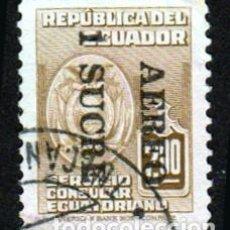 Sellos: AMÉRICA. ECUADOR. SELLOS CONSULARES SOBRECARGADOS. YT-PA247.USADO SIN CHARNELA. Lote 252845300