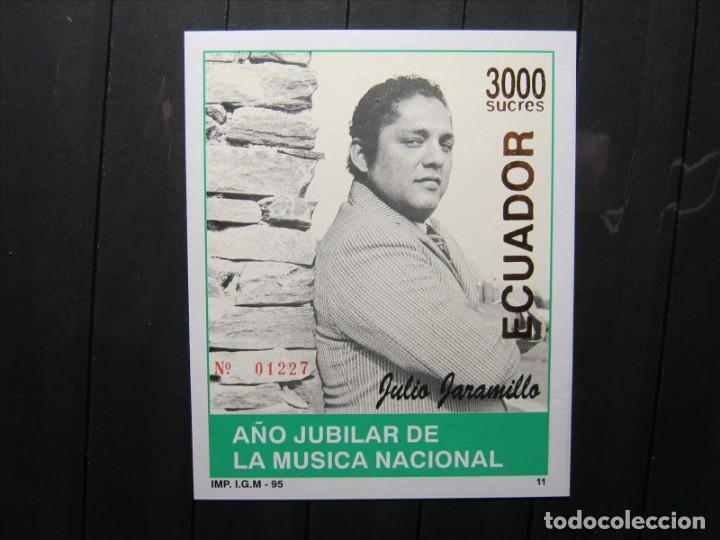 ECUADOR HOJA AÑO JUBILAR DE LA MÚSICA NACIONAL MNH** LUJO!!! (Sellos - Extranjero - América - Ecuador)