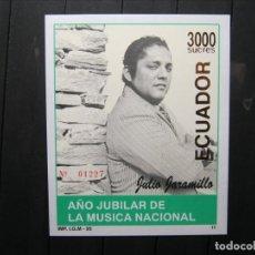 Sellos: ECUADOR HOJA AÑO JUBILAR DE LA MÚSICA NACIONAL MNH** LUJO!!!. Lote 254086715