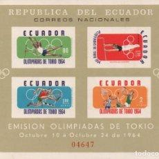 Sellos: HOJA BLOQUE NUEVA DE ECUADOR. 1964. OLIMPIADA DE TOKIO. Lote 254838005