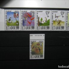 Sellos: ECUADOR 1995 SERIE COLIBRIES MNH** LUJO!!!. Lote 261140810