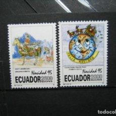 Sellos: ECUADOR 1995 SERIE NAVIDAD 95 MNH** LUJO!!!. Lote 261140940