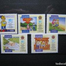 Sellos: ECUADOR 1995 SERIE PROTEGE LA NATURALEZA MNH** LUJO!!!. Lote 261141170