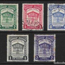 Sellos: ECUADOR - CLÁSICOS. YVERT Nº 374/76 Y 378/79 USADOS Y DEFECTUOSOS. Lote 261647050