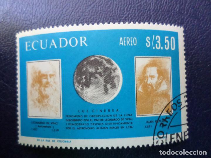 ECUADOR, LUZ CINEREA, SELLO USADO CORREO AEREO (Sellos - Extranjero - América - Ecuador)