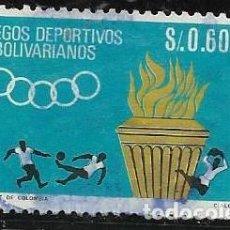 Sellos: ECUADOR YVERT 740. Lote 263173280