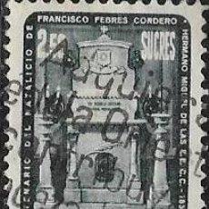Sellos: ECUADOR AÉREO YVERT 272. Lote 263173780