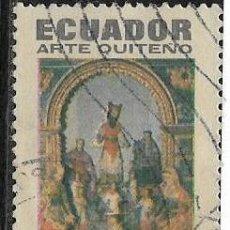 Sellos: ECUADOR AÉREO YVERT 518. Lote 263260385