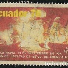 Sellos: ECUADOR AÉREO YVERT 632, BARCOS. Lote 263261205