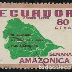 Sellos: ECUADOR AÉREO YVERT 378. Lote 263261505