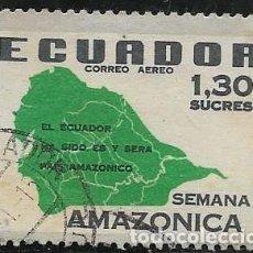 Sellos: ECUADOR AÉREO YVERT 379. Lote 263261595