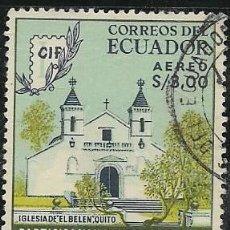 Sellos: ECUADOR AÉREO YVERT 377. Lote 263262250