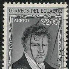 Sellos: ECUADOR AÉREO YVERT 343. Lote 263262400