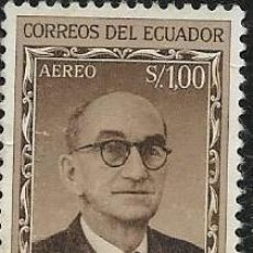 Sellos: ECUADOR AÉREO YVERT 340. Lote 263262625