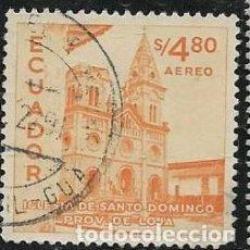 Sellos: ECUADOR AÉREO YVERT 294. Lote 263262730