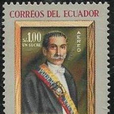 Sellos: ECUADOR AÉREO YVERT 344. Lote 263262885