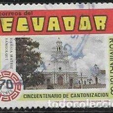 Sellos: ECUADOR YVERT 1173. Lote 263736965