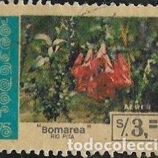 Sellos: ECUADOR AÉREO YVERT 603, FLORA. Lote 263738315