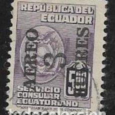 Sellos: ECUADOR AÉREO YVERT 248B. Lote 263740005