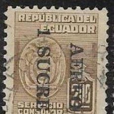 Sellos: ECUADOR AÉREO YVERT 247. Lote 263740275