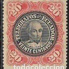 Sellos: ECUADOR TELEGRAFOS YVERT 24. Lote 263741100
