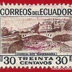 Sellos: ECUADOR. 1953. RIO TOMEBAMBA. CUENCA. Lote 265217219