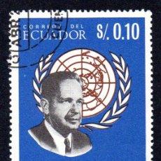 Sellos: RRC MI:EC 1251 ECUADOR 1966 *CTO*. Lote 267268119