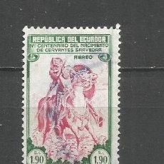 Sellos: ECUADOR CORREO AEREO YVERT NUM. 205 USADO. Lote 277430738