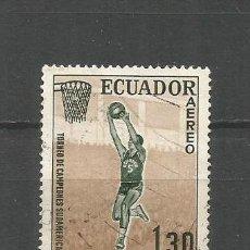 Sellos: ECUADOR CORREO AEREO YVERT NUM. 323 USADO. Lote 277457853
