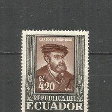 Sellos: ECUADOR CORREO AEREO YVERT NUM. 335 USADO. Lote 277457988