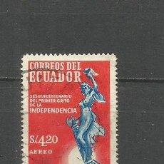 Sellos: ECUADOR CORREO AEREO YVERT NUM. 351 USADO. Lote 277458043