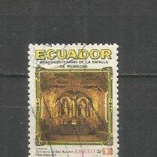Sellos: ECUADOR CORREO AEREO YVERT NUM. 566 USADO. Lote 277458523