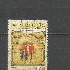 Sellos: ECUADOR CORREO AEREO YVERT NUM. 568 USADO. Lote 277458553