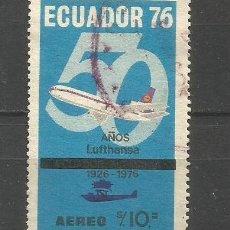 Sellos: ECUADOR CORREO AEREO YVERT NUM. 617 USADO. Lote 277458708
