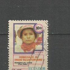 Sellos: ECUADOR CORREO AEREO YVERT NUM. 702C USADO. Lote 277458938