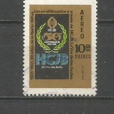 Sellos: ECUADOR CORREO AEREO YVERT NUM. 733 USADO. Lote 277459138