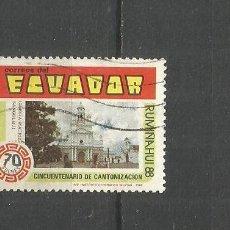 Sellos: ECUADOR YVERT NUM. 1173 USADO. Lote 277828393