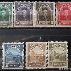 Sellos: ECUADOR,1947. CAT.YT. PA. 169/175.. Lote 285400273