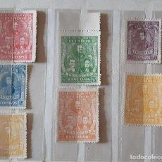 Sellos: ECUADOR,1896. CAT.YT. 69/75. Lote 285400763