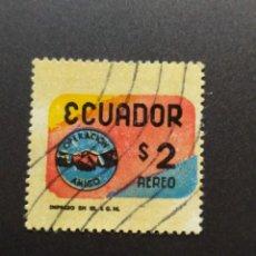 Sellos: ## ECUADOR USADO 1969 OPERACION AMIGO 2 SI##. Lote 288361728