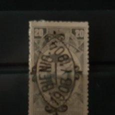 Sellos: ECUADOR,1903,CAT.YT FP.136. Lote 289257988