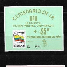 Sellos: ECUADOR 1974, DOS HOJAS BLOQUE SIN DENTAR MI 66/67 CENTENARIO DE LA U.P.U. MNH.. Lote 291316153