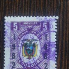 Sellos: SELLO FISCAL TIMBRE ECUADOR 5 SUCRES. Lote 293496503