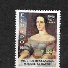 Sellos: ECUADOR Nº 1430 (**). Lote 294084868