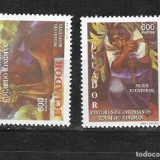 Sellos: ECUADOR Nº 1428 AL 1429 (**). Lote 294085083
