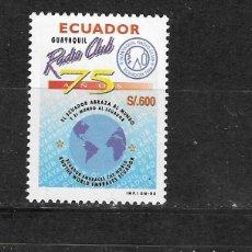 Sellos: ECUADOR Nº 1428(**). Lote 294085253