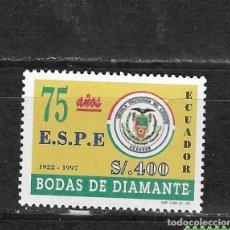 Sellos: ECUADOR Nº 1382 (**). Lote 294085468