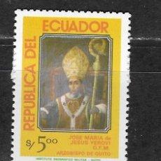 Sellos: ECUADOR Nº 1061 (**). Lote 294085803