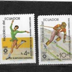 Sellos: ECUADOR Nº 1052 AL UN SALLO DEFEXTO EN UNA ESQUINA1055 (**). Lote 294087113
