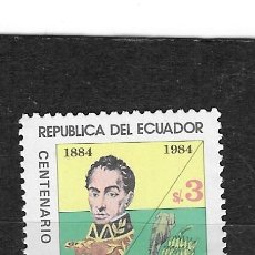 Sellos: ECUADOR Nº 1039 (**). Lote 294087948